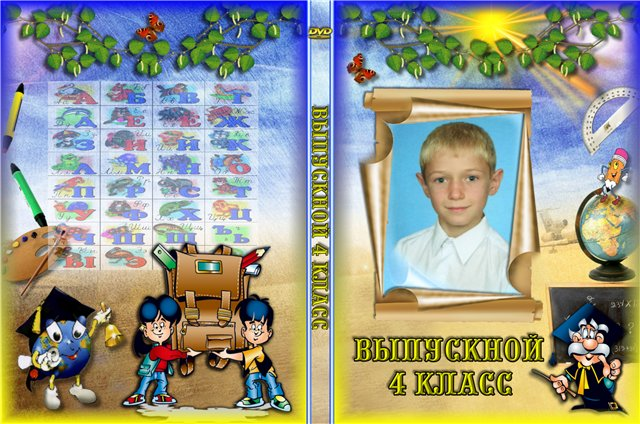 видеоуроки photoshop 4 dvd